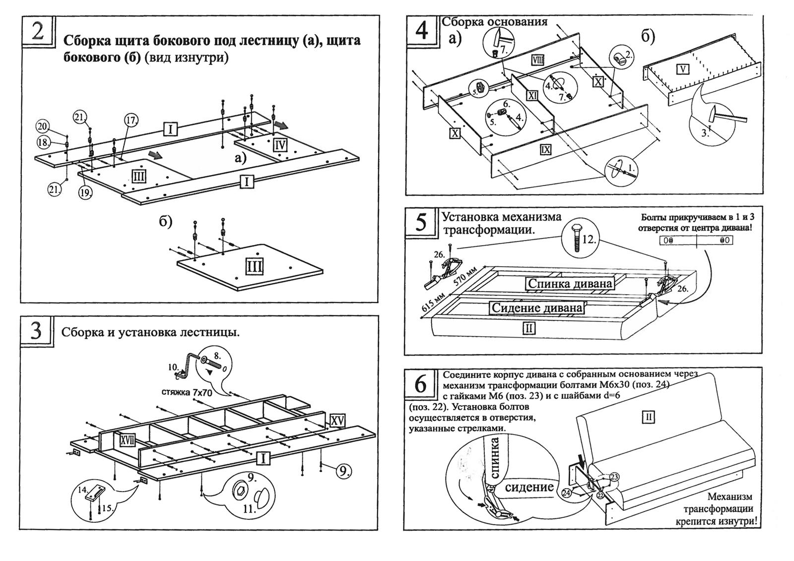 Сборка комода с выдвижными ящиками: подробная инструкция с фото 35